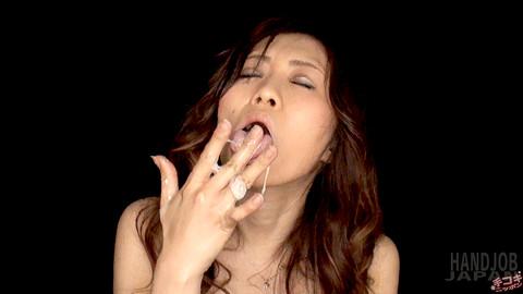 Erika Inamori